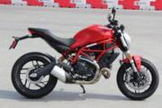 Ducati Monster 797 ABS mới 100%