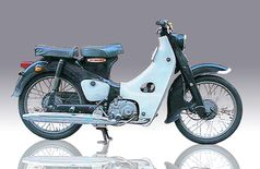 HONDA Hunter Cub C105H
